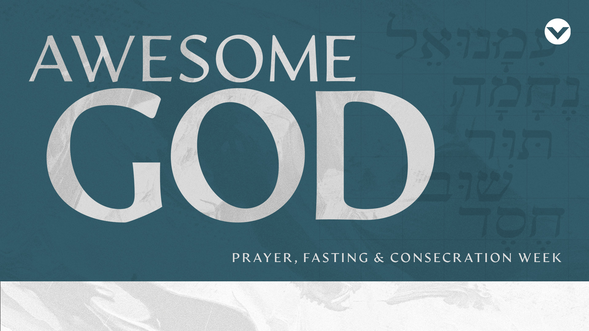 awesome-god-midyear-prayer-and-fasting